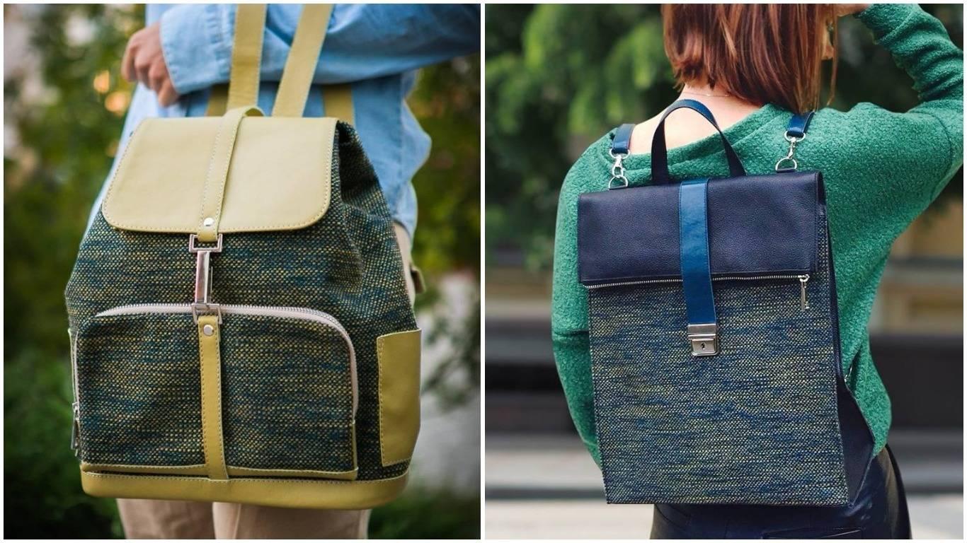 08e2a21e98af 17 украинских брендов, которые шьют рюкзаки