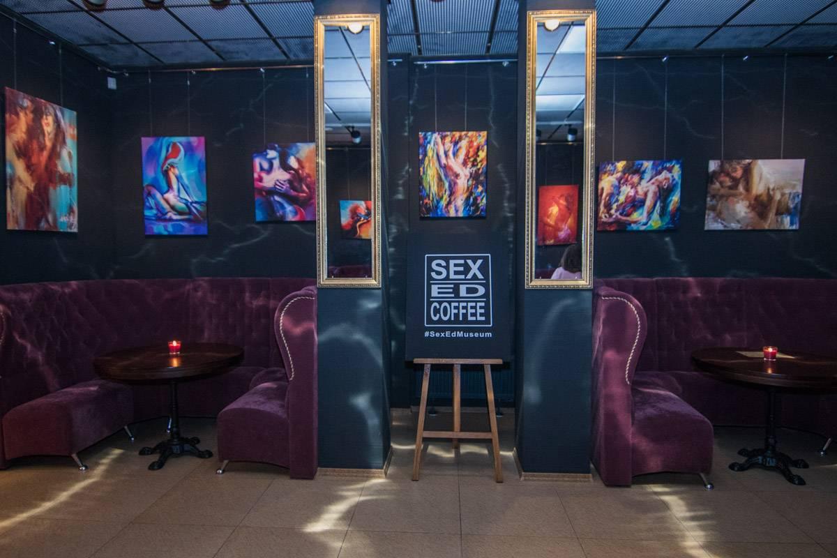 Секс музей киев