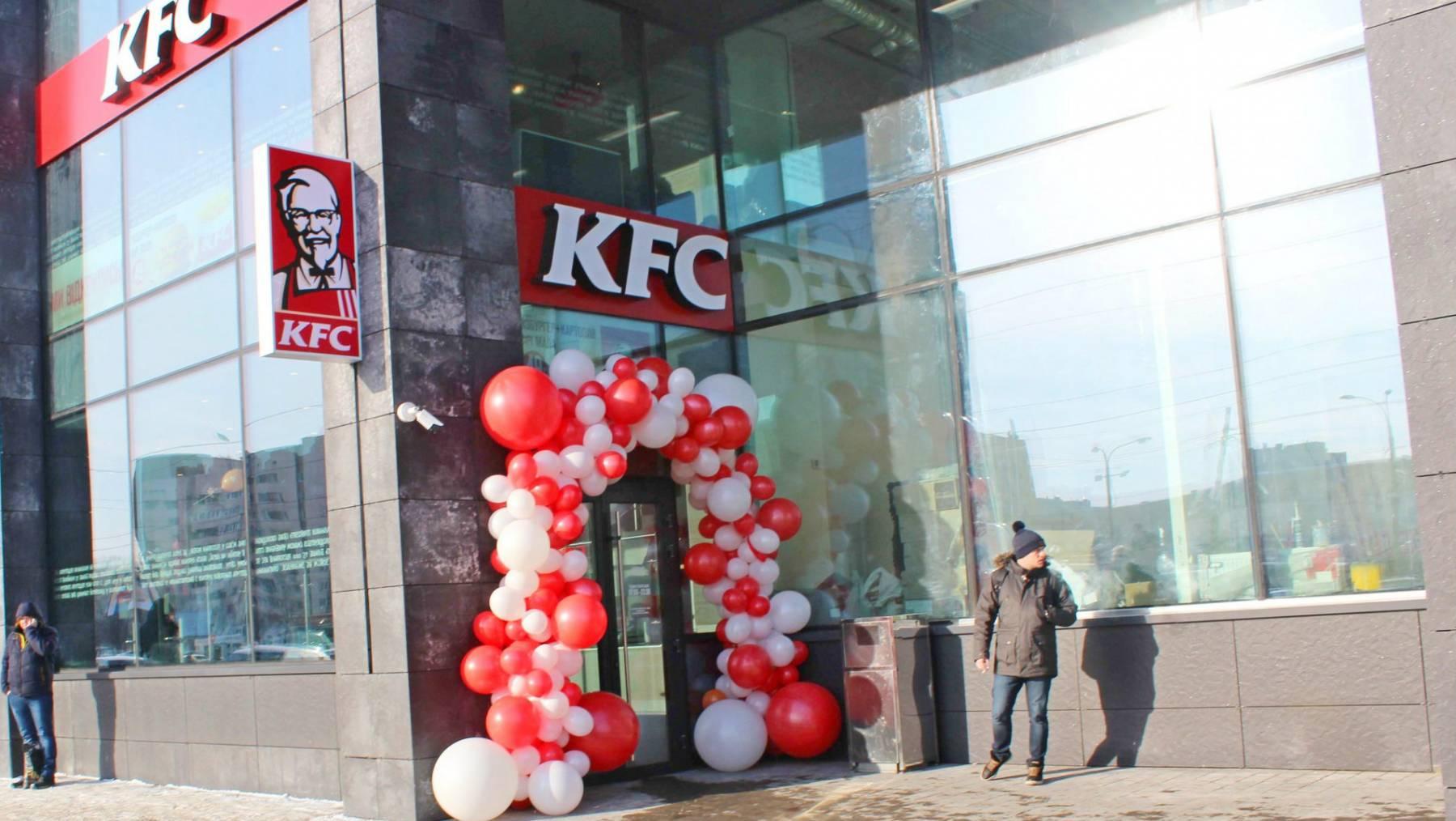 KFC Минская