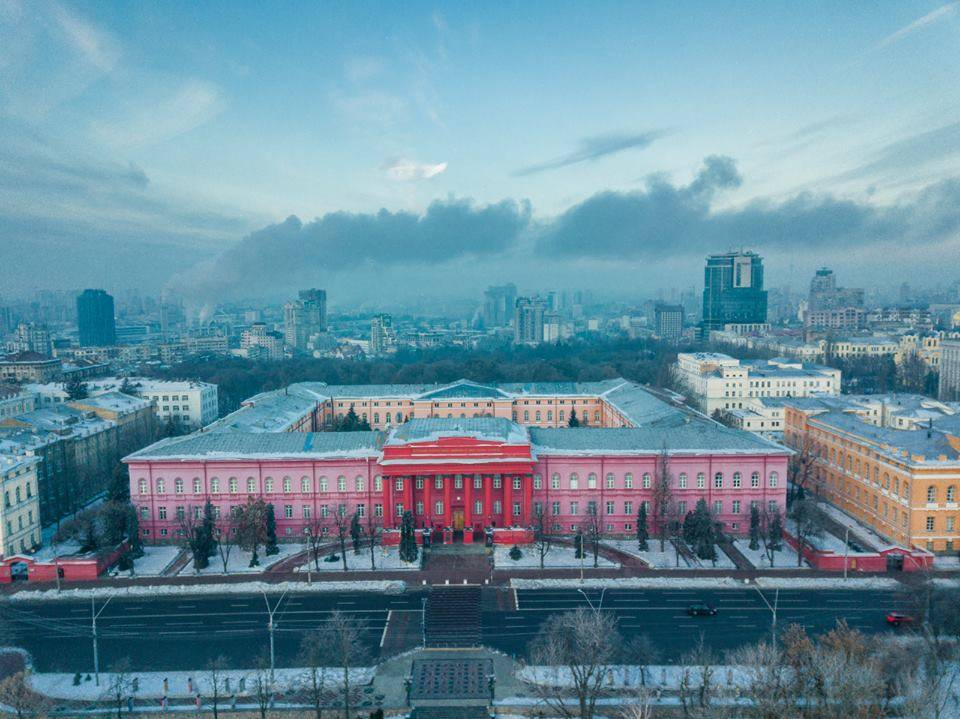 киев парк шевченко