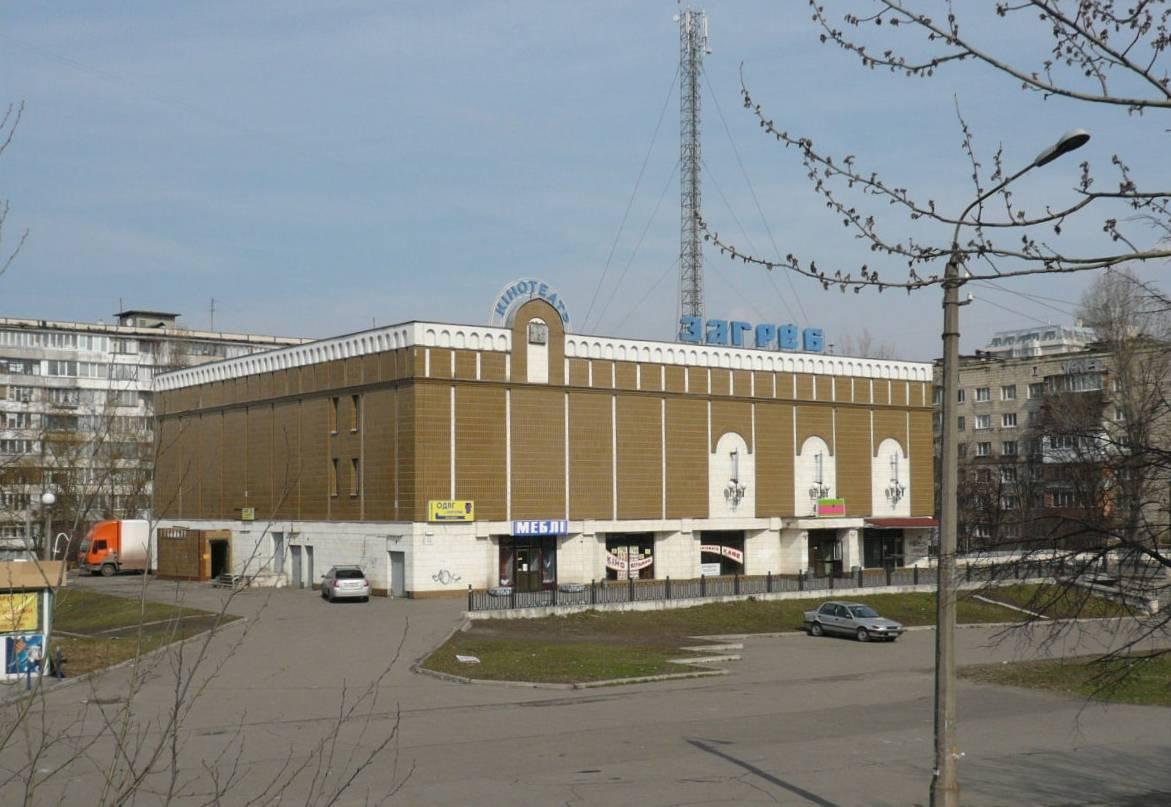 кинотеатр Загреб