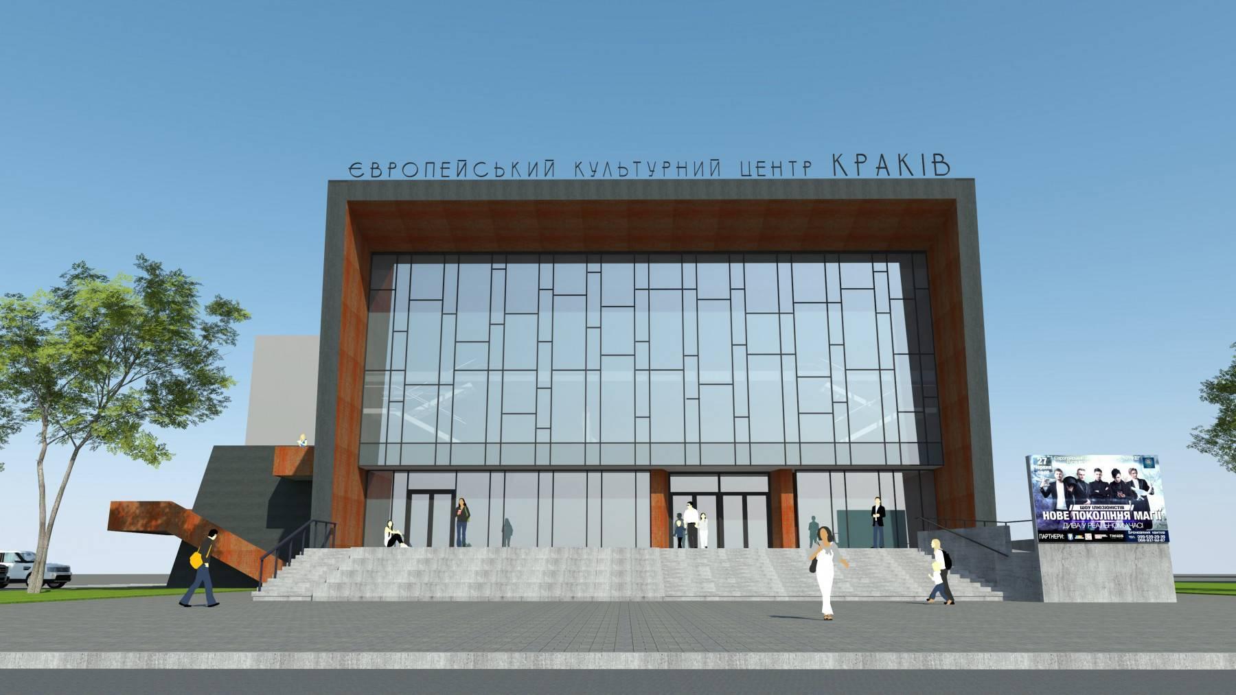 """Як буде виглядати кінотеатр """"Краків"""" після реконструкції - новини ..."""