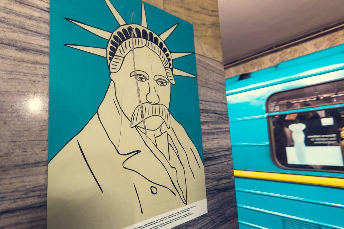тарас шевченко выставка в метро