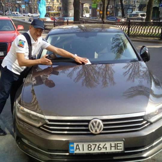 парковка киев инспекторы