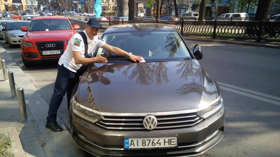 парковка киев инспекторы2