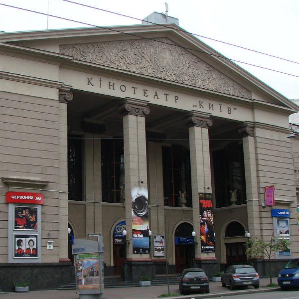 Кинотетар Киев сеансы