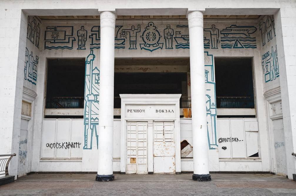 речной вокзал киев