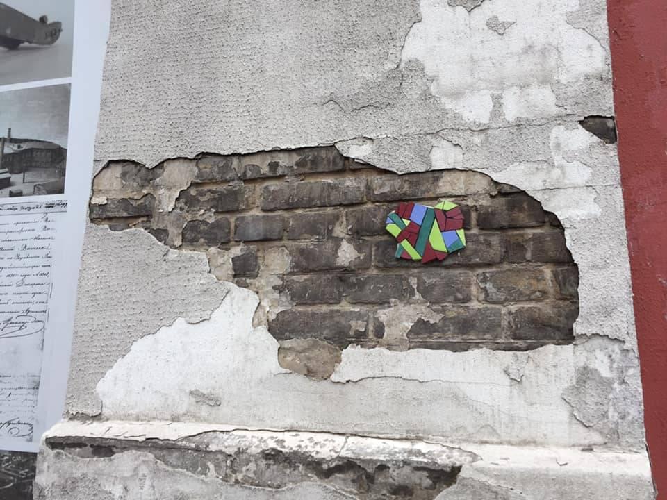 стрит-арт киев
