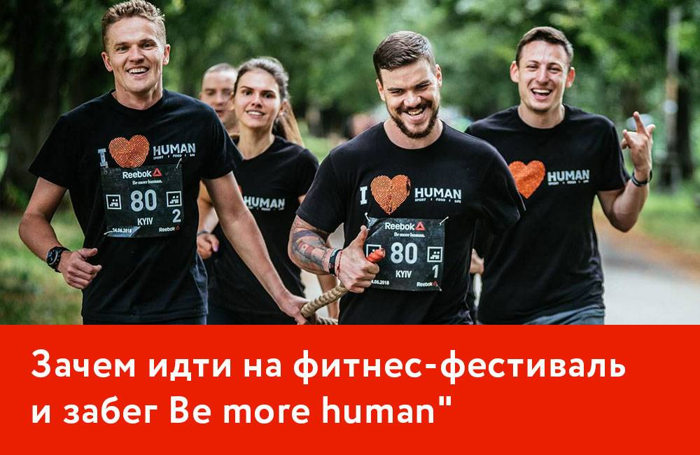 вднг, be more human