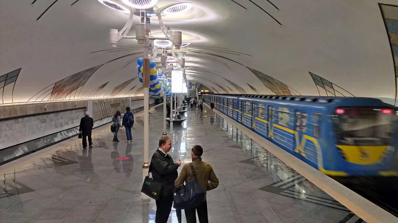 метро, жетоны