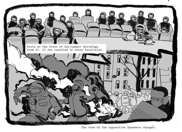 революция, комиксы